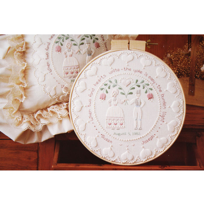 Wedding Embroidery Kit  Folk Art Wedding Ring  Orange
